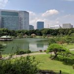 Tokyo Pond